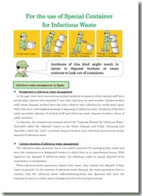 About JW Center   公益財団法人 日本産業廃棄物処理振興センター